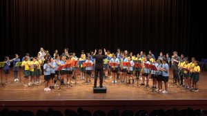 2019 Showcase Concert Video